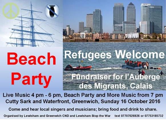 Lewisham STW Beach Party